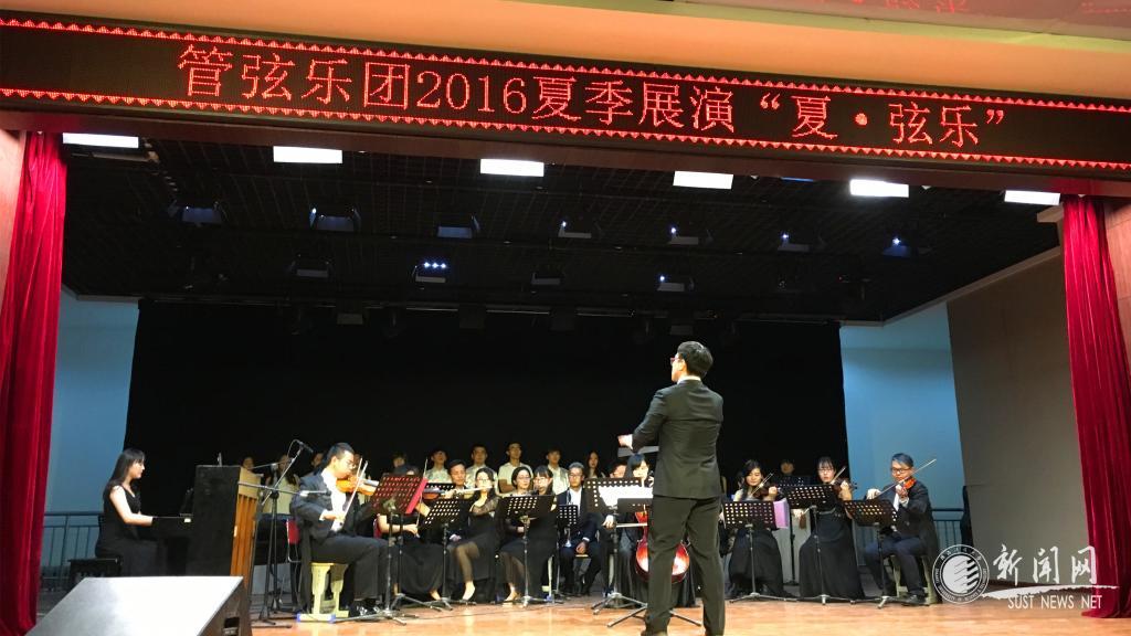2016校园流行音乐曲谱